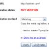 Вебмастер Google (google webmasters tools)