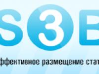 Эксперимент с сервисом размещения статей s3b.su (Отчет)