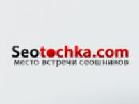 О продвижении блога SeoTochka для конкурса Олимпийский блог