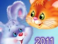 Гороскоп на 2011 год для оптимизаторов и вебмастеров