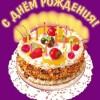 28.04.2011 Апдейт Тиц-а и мой День рождения