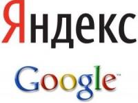 В рунете доля Google достигла отметки 25,5%