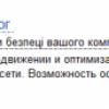 Блог SeoKiev.com взломан