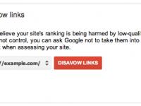 Как снять ручной фильтр Гугла через «Инструмент отклонение ссылок от Google — disavow links»