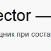 Key Collector  + 1 софт в корзину