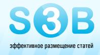 Эксперимент с сервисом размещения статей s3b.su