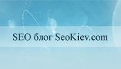 У блога SeoKiev ПР3 Тиц10