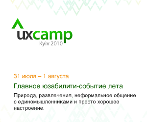 User Experience Ukraine UX Camp 2010 Kyiv