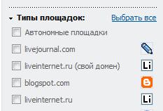 Блог платформы в rotapost