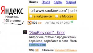 Блог SeoKiev.com вернулся в выдачу Яндекса