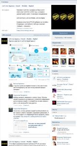 Отзывы о странице VK и сайте компании Let's Go Agency