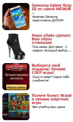 Тизерная реклама интернет магазина